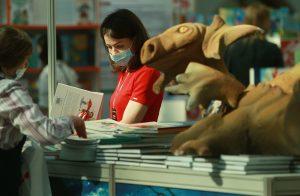 Книжно-иллюстративная выставка открылась в библиотеке для слепых. Фото: Наталия Нечаева, «Вечерняя Москва»