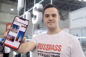 Идеи для путешествий по России на майские праздники появились в сервисе Russpass. Фото: Антон Гердо, «Вечерняя Москва»