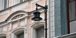 По просьбам жителей: новые фонари установят в районе. Фото: сайт мэра Москвы