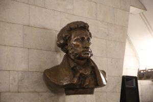 Пушкинский день отметили в библиотеке №1. Фото: Анна Быкова