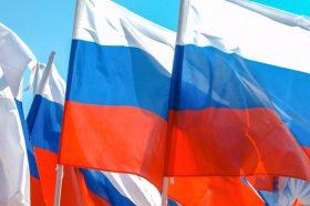 Выставку ко Дню народного единства откроют в библиотеке для слепых. Фото: сайт мэра Москвы