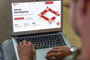 Столичный портал поставщиков отмечен международным сообществом. Фото: сайт мэра Москвы